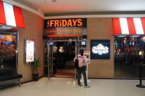 TGIFriday's 星期五美式餐廳(環球店)2