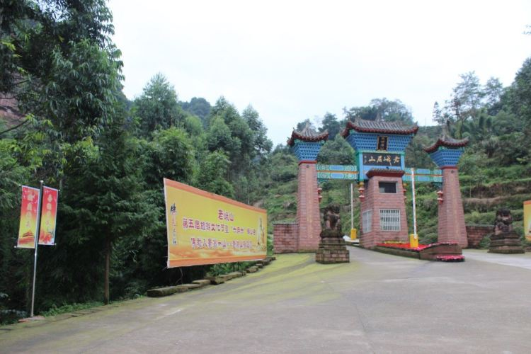 Lao'e Mountain3