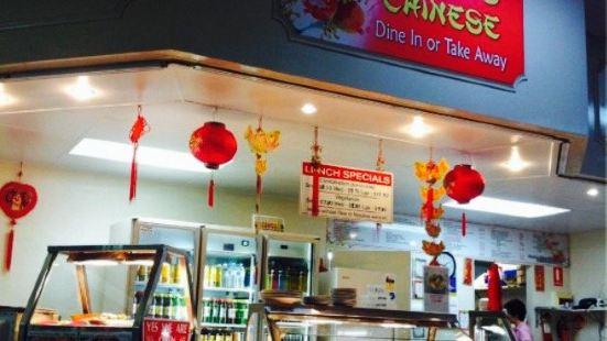 Jenny's Chinese Restaurant