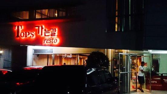 Tops Korean Barbecue restaurant