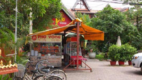 Pho Yong