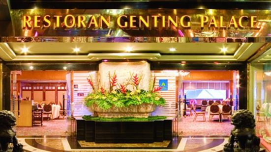 Genting Palace Restaurant