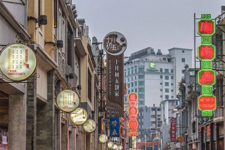 Shangxiajiu Pedestrian Street3