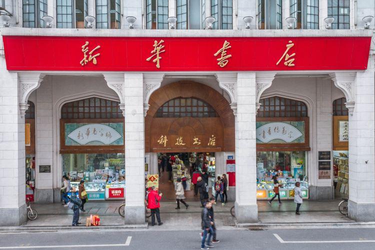 北京路步行街3