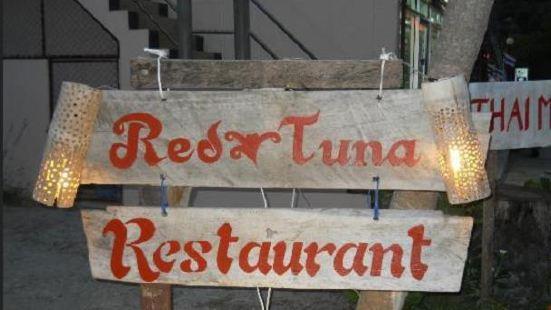 PP Red Tuna