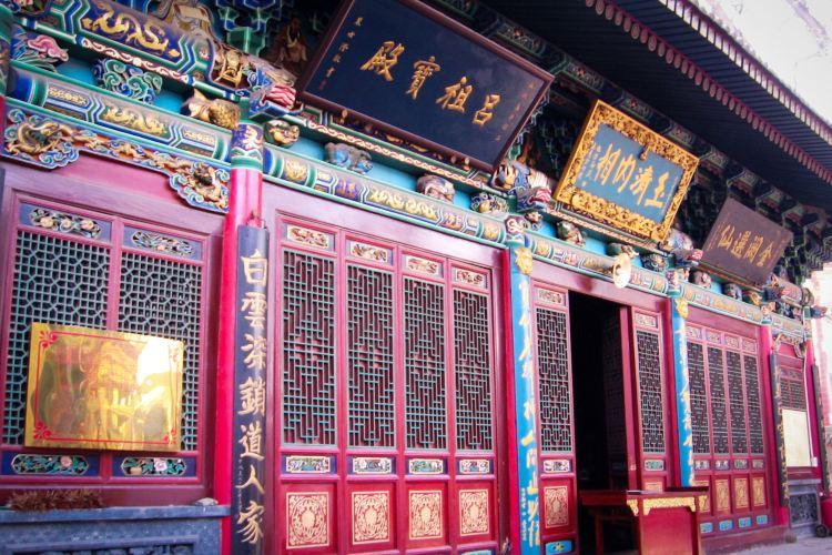 Baiyun Taoist Temple2