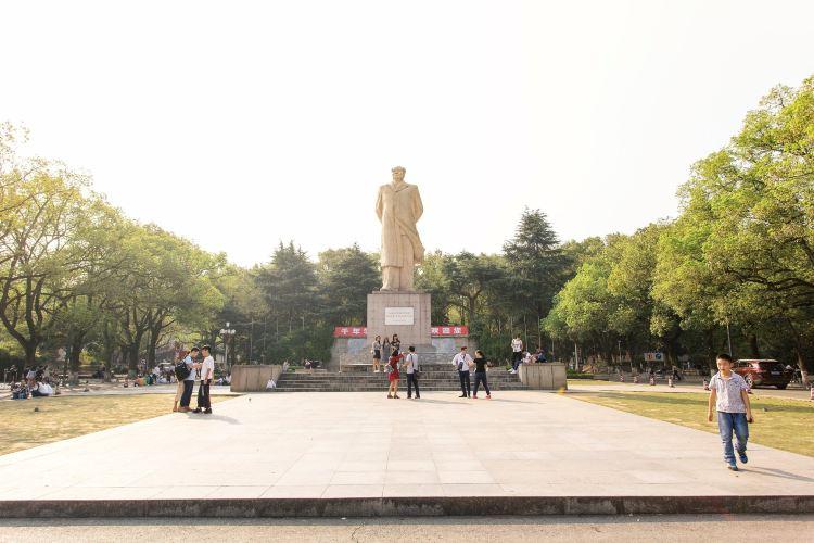 Hunan University2