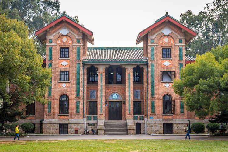 Sun Yat-sen University3