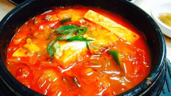Daejanggeum Korean Restaurant