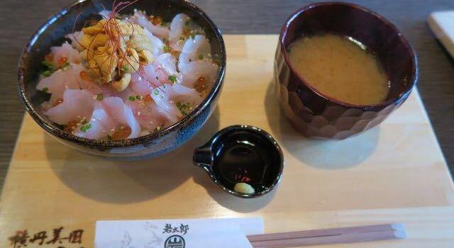 Tamura Gantaro Shoten2