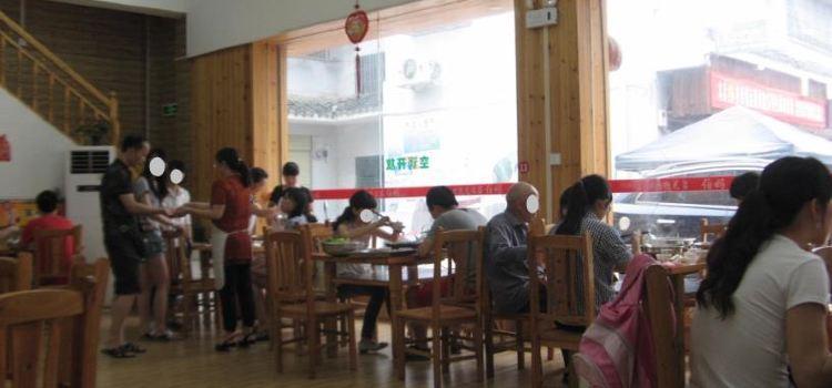 苗伯媽酸湯火鍋店3