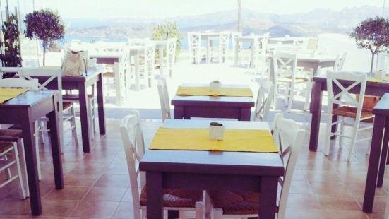 Caldera Romantica Restaurant