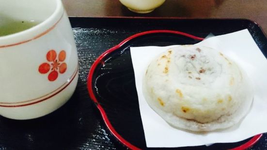 Oishi Chaya