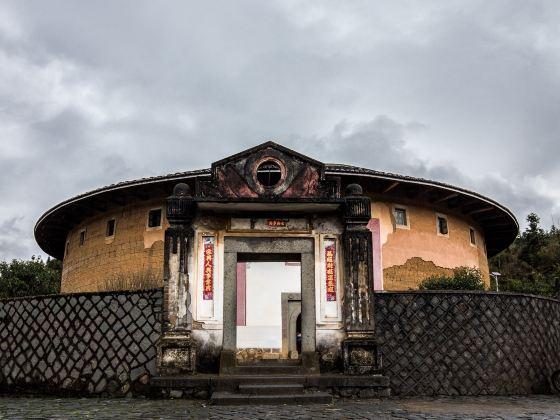Qiaofu Earth Building