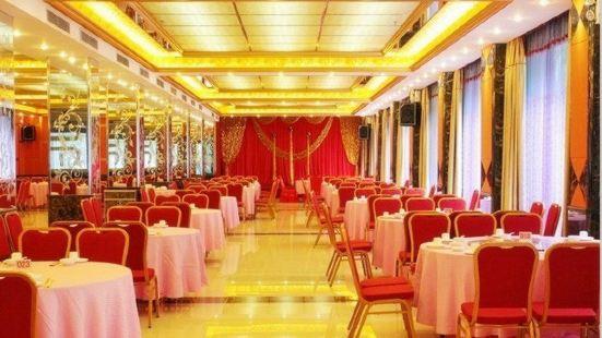 滿福隆粵式茶餐廳