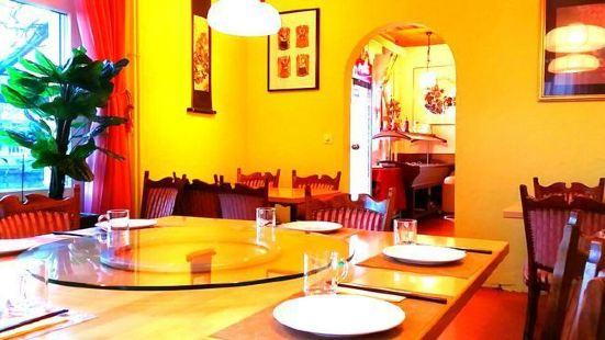 China Restaurant Fischermätteli