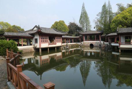 Xujiang Park