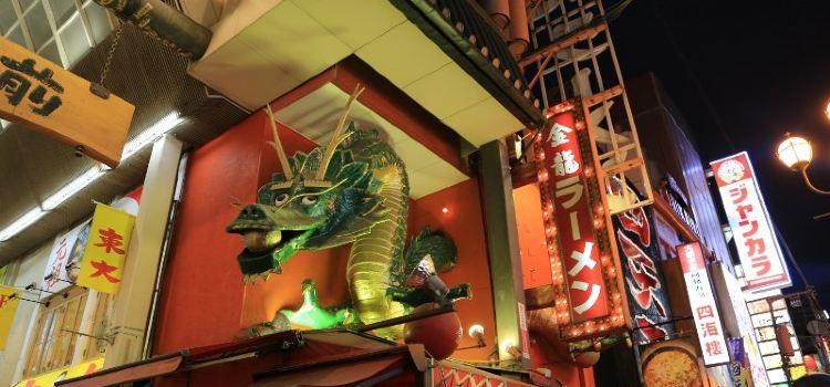 Kinryu Ramen Main Shop3