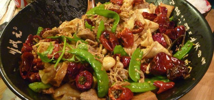 Pekin Restaurant1