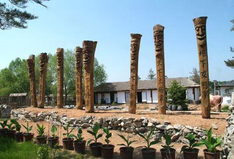 朝鮮民族風情園