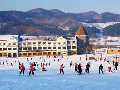 Wujimi Ski Area