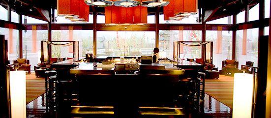 文海酒吧(悅榕莊酒店)