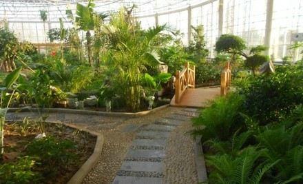 Delisi Redai Botanical Garden