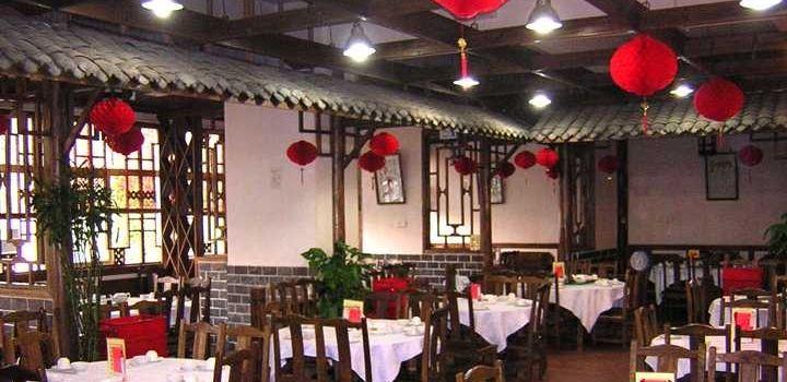 Na Jia Lao Yuan Zi ( San Jing Street )2