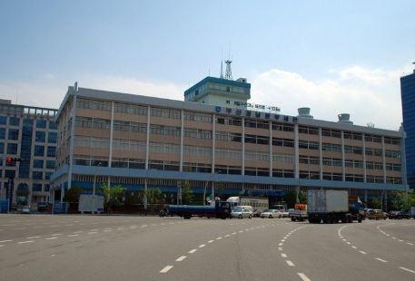 釜山海關博物館