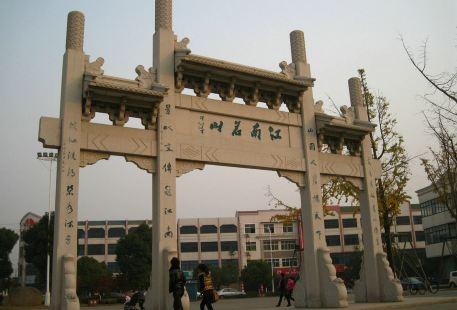 xiangshansi