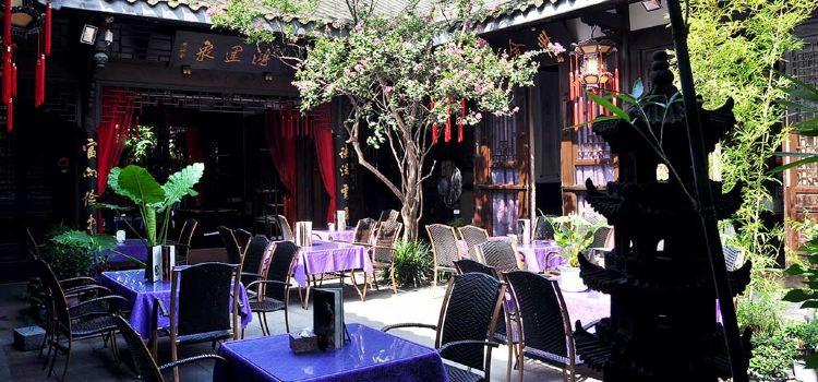 Tianqu Tianqu