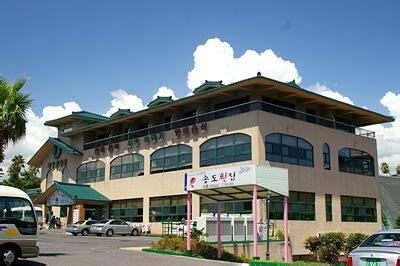 Sinwoosung Town