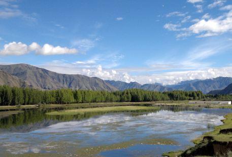 Xainza Nature Reserve