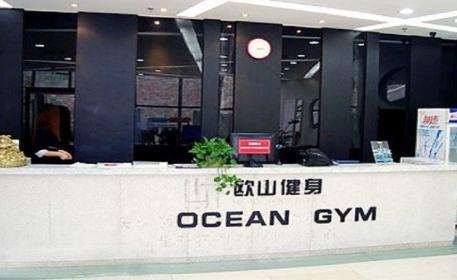 Ou Shan Kanhai Youyong Jianshen Association