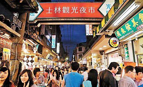Shilin Night Market1