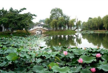 Hexiangzhou Park
