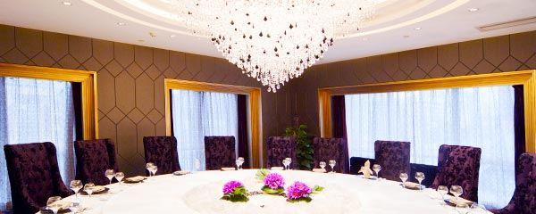 Wyndham Grand Plaza Royale Furongguo Changsha Chinese Restaurant