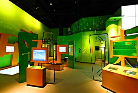 닝보 과학탐험센터