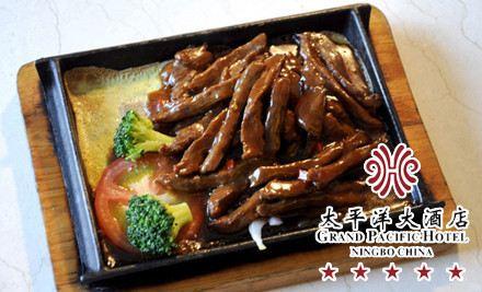 太平洋自助餐西餐廳(南濱江路店)1