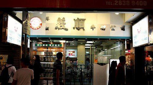 Yee Shun Dairy Company1