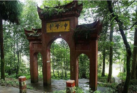 Zhongfeng Temple
