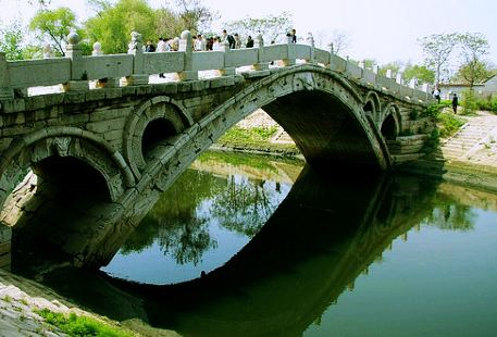 Henan Hongji Bridge