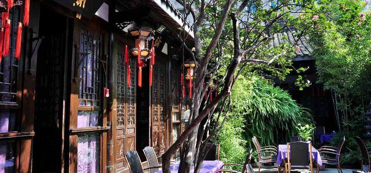 Tianqu Tianqu1