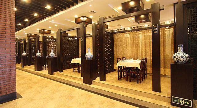 Kou Wei Tang ( Luo Yu Road Main Branch)1