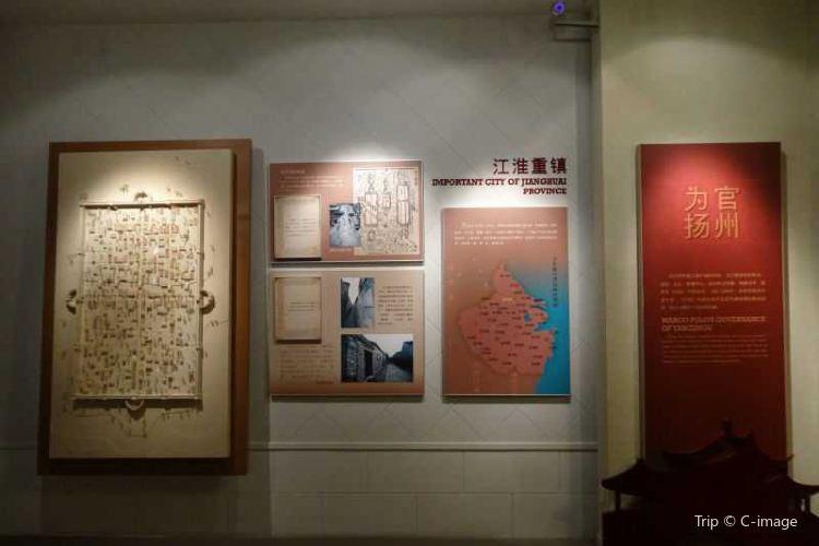 Marco Polo Memorial Hall4
