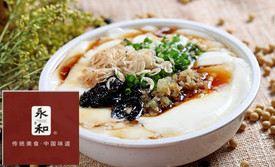 傳統永和豆漿(國貿店)3