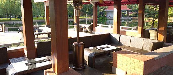 Ju Zhou 1925 Music Garden