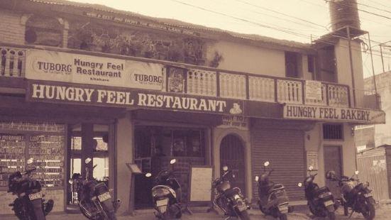 Hungry Eye Restaurant & Bar