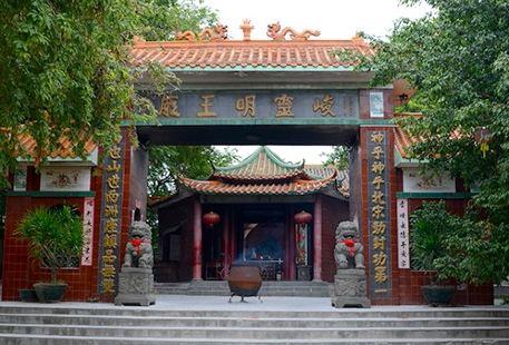 Guchang Huacheng
