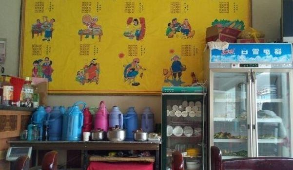 老陝飯莊(珠峰東路一分店)1
